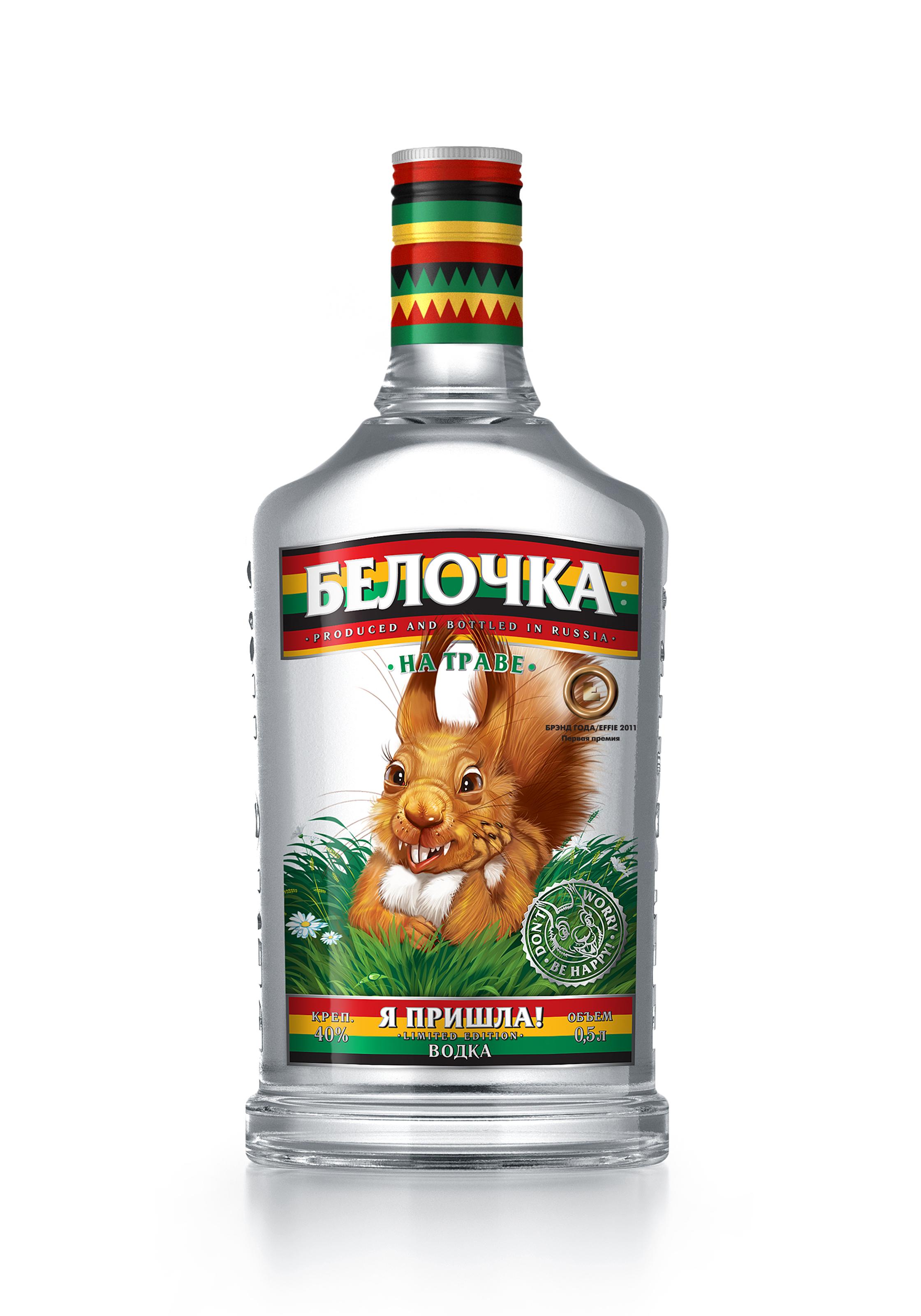 Фото: «Золотая мануфактура» выводит на рынок новый продукт — водку «Белочка: Я пришла! На траве».