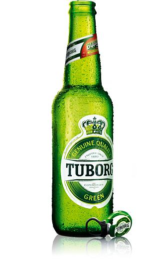 Фото: «Видеотяга» от пива «Tuborg».