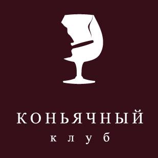 Фото: Логотип программы «Коньячный Клуб» от Дома марочных коньяков «Таврия».