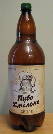 Фото: Пиво «Хмільне» — privat label от «Carlsberg Ukraine» для сети супермаркетов «Таврия-В».