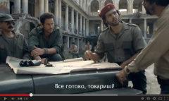 Фото: «Славутич ICE Mix Cuba Libre» — освежайся, амиго!