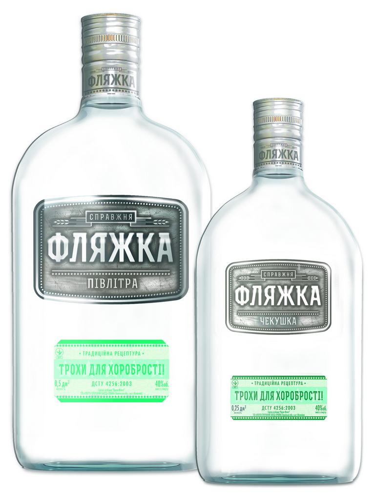 Фото: Новая водка «Фляжка» от компании «Олимп».