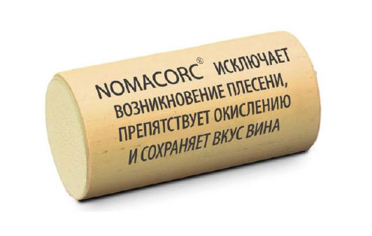Фото: Синтетическая пробка бельгийского бренда «Nomacorc».