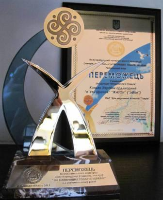 Фото: «Jatone V.S.O.P.» — в числе «100 лучших товаров Украины» от Херсонщины.