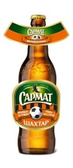 Фото: Эксклюзивная серия пива «Сармат Светлое», посвященная футбольному клубу «Шахтер».