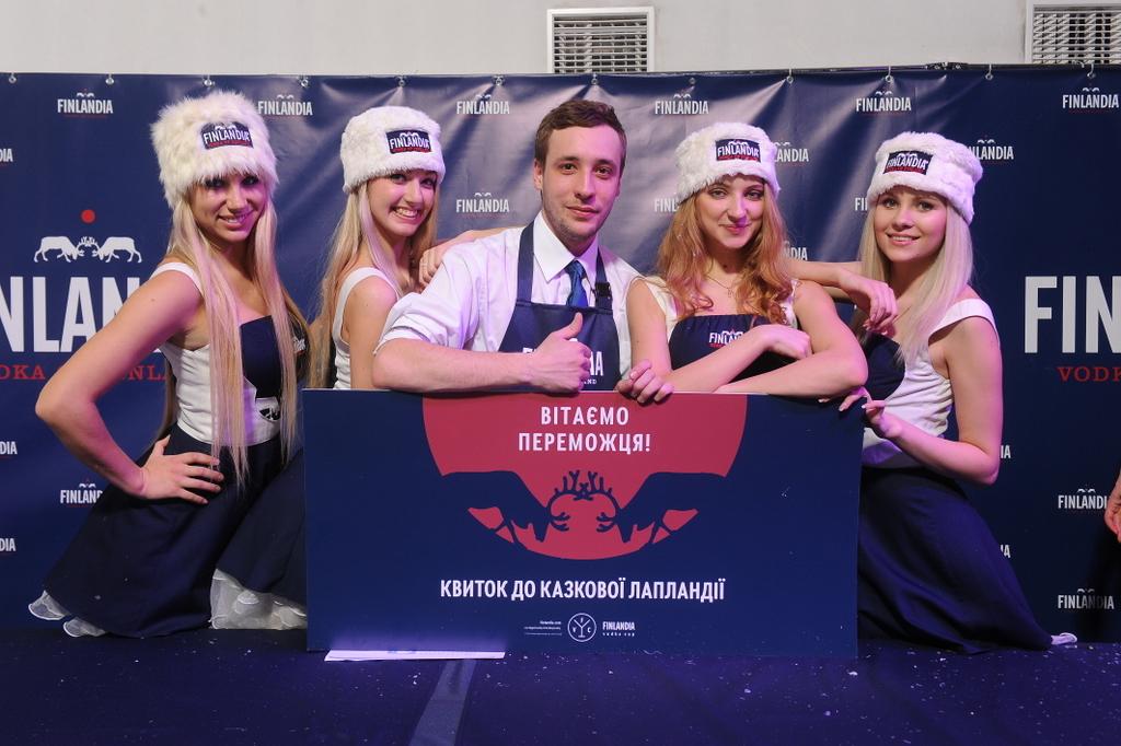 Фото: Победитель конкурса — Николаю Дворяцких из Харькова.