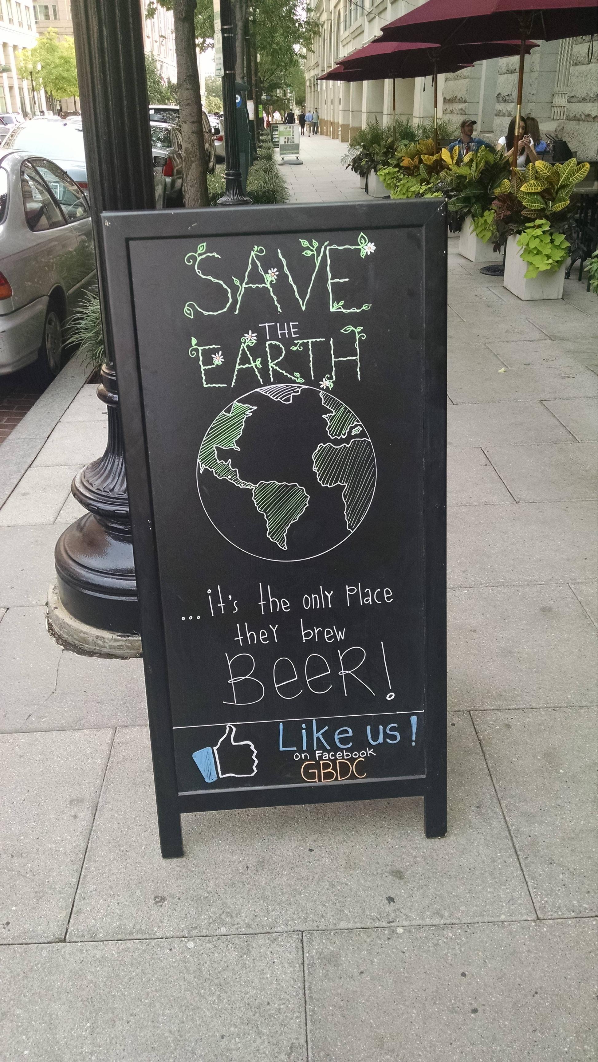 Фото: Берегите Землю… это единственное место, где варят пиво!