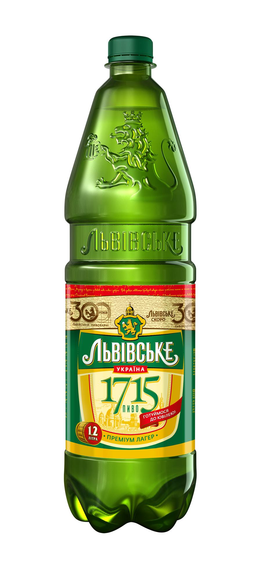 Фото: До 300-річчя «Львівської пивоварні» «Львівське» оновило етикетку.