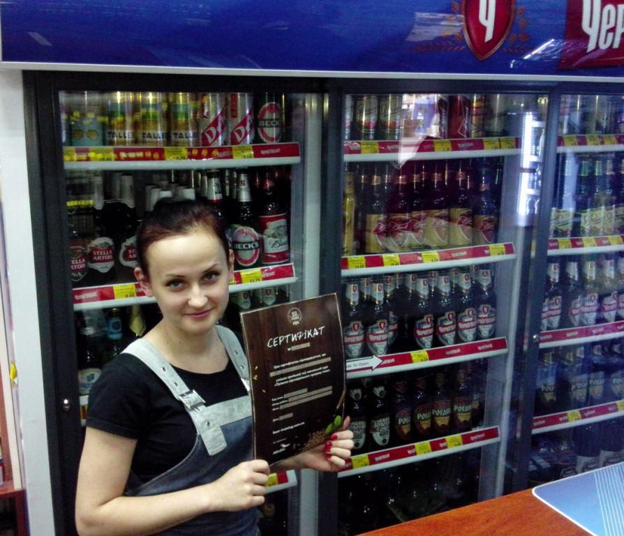 Фото: «САН ИнБев Украина» обучила ответственной продаже алкоголя более 20 000 продавцов.