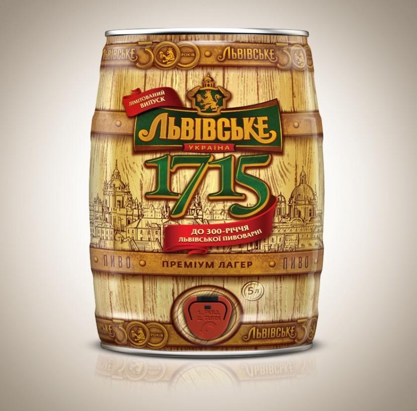 Фото: Новая 5 литровая упаковка «Львівське 1715» для всех любителей украинского пива.